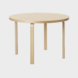 【10/19-26 \100-1000クーポン】北欧 artek/アルテック/アアルト/丸テーブル 90A バーチ [丸テーブルは北欧artek アルテック]
