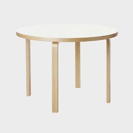 北欧 artek/アルテック/アアルト/丸テーブル 90A ホワイト [丸テーブルは北欧artek アルテック]