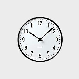 【100円クーポン+キャッシュレス還元】ローゼンダール アルネ ヤコブセン 掛時計・壁掛け時計 STATION ステーション 290 [ デザイナーズ ウォールクロック 北欧 ]