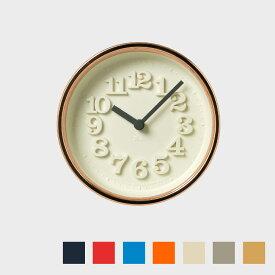 【クーポン+キャッシュレス+エントリーで最大13%お得】Lemnos/掛時計・置時計/渡辺力/小さな時計[全7色] WR07-15 【楽ギフ_包装選択】