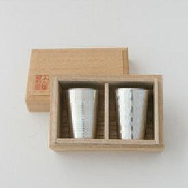 【100円クーポン】大阪錫器/カップ磨&ツチメ 2種類セット