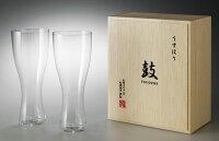 うすはりビールグラス[ピルスナー]鼓