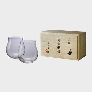 松徳硝子/うすはりグラス/ブルゴーニュ2個セット/木箱入