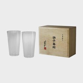 【2/22正午-¥2222/8%offクーポン】松徳硝子/うすはりグラス タンブラーL2個セット 木箱入