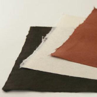 100 日元掉优惠券 | 东山纸和地方垫子,午餐棕垫 (驱蚊水凉北欧) 少漂白纸 1