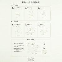 nendo/宅配ボックスoitec/4色