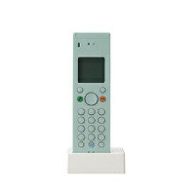 ±0 プラスマイナスゼロ/DECT コードレス電話機【子機】Z050/グリーングレー [ コードレス電話機は±0/プラスマイナスゼロ ]