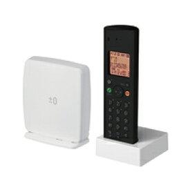 ±0 プラスマイナスゼロ/DECT コードレス電話機Z040/ブラック [ コードレス電話機は±0/プラスマイナスゼロ ]