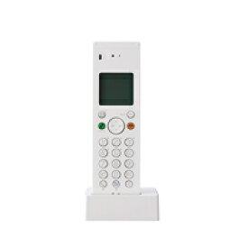 ±0 プラスマイナスゼロ/DECT コードレス電話機【子機】Z050/ホワイト [ コードレス電話機は±0/プラスマイナスゼロ ]
