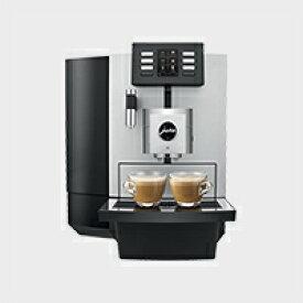 【最大20%offクーポン+ママ割エントリーP5倍】JURA 全自動コーヒーマシン X8