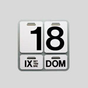 DANESE ダネーゼ/ENZO MARI/万年カレンダー 壁掛け/FORMOSA フォルモサ [万年カレンダー 壁掛け はDANESE ダネーゼ]