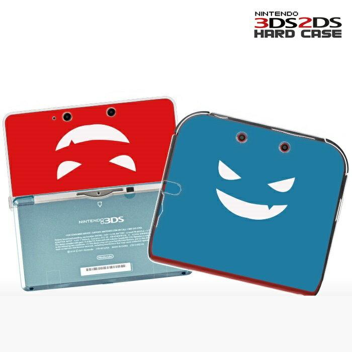 2DSケース Newニンテンドー2DS LL ニンテンドー3DS ケース NEW 3ds ll カバー 2DS クリアカバー 3DSLLケース NEW3DSカバー NINTENDO NEW2DSLL 本体 保護ケース 人気 かわいい おしゃれ こども プレゼント 新型