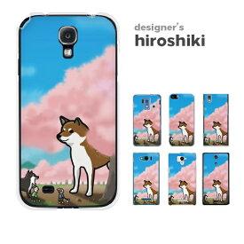 スマホケース 全機種対応 hiroshiki iPhone11 iPhone XS Max iPhone8 Plus ケース カバー イラストレーター クリアケース ハードケース かわいい Google Pixel 3a XL F-02L Galaxy SCV43 SCV42 AQUOS R3 SHV44 705KC HUAWEI Mate 20 Pro XPERIA