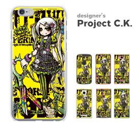 スマホケース 全機種対応 Project.C.K. iPhone11 iPhone XS Max iPhone8 Plus ケース カバー イラストレーター クリアケース ハードケース かわいい Google Pixel 3a XL F-02L Galaxy SCV43 SCV42 AQUOS R3 SHV44 705KC HUAWEI Mate 20 Pro XPERIA
