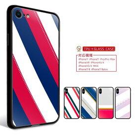 iPhoneXS iPhone XS ケース iPhoneXSケース iPhone8 plus ケース iPhone7 plus ケース iPhoneX ケース 背面強化ガラス+TPU ハイブリッドケース iPhoneX iPhone7 Plus iPhone8 Plus ソフト ハード/大人ストライプ