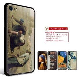 iPhoneXS iPhone XS ケース iPhoneXSケース iPhone8 plus ケース iPhone7 plus ケース iPhoneX ケース 背面強化ガラス+TPU ハイブリッドケース iPhoneX iPhone7 Plus iPhone8 Plus ソフト ハード/絵画・版画