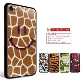 iPhoneXS iPhone XS ケース iPhoneXSケース iPhone8 plus ケース iPhone7 plus ケース iPhoneX ケース 背面強化ガラス+TPU ハイブリッドケース iPhoneX iPhone7 Plus iPhone8 Plus ソフト ハード/スマイル(アニマル柄とウッド柄)