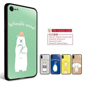 iPhoneXS iPhone XS ケース iPhoneXSケース iPhone8 plus ケース iPhone7 plus ケース iPhoneX ケース 背面強化ガラス+TPU ハイブリッドケース iPhoneX iPhone7 Plus iPhone8 Plus ソフト ハード/アニマル柄2