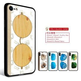 iPhoneXS iPhone XS ケース iPhoneXSケース iPhone8 plus ケース iPhone7 plus ケース iPhoneX ケース 背面強化ガラス+TPU ハイブリッドケース iPhoneX iPhone7 Plus iPhone8 Plus ソフト ハード/オシャレめがね