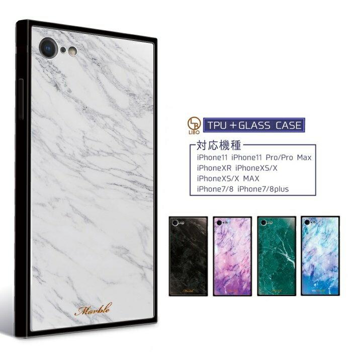 iPhone8 ケース iPhone7 ケース iPhoneX ケース 背面強化ガラス+TPU(スクエア) ハイブリッドケース iPhoneX iPhone7 Plus iPhone8 Plus ソフト ハード/8 iPhone7/8Plus シンプル メンズ かわいい 送料無料 /マーブル