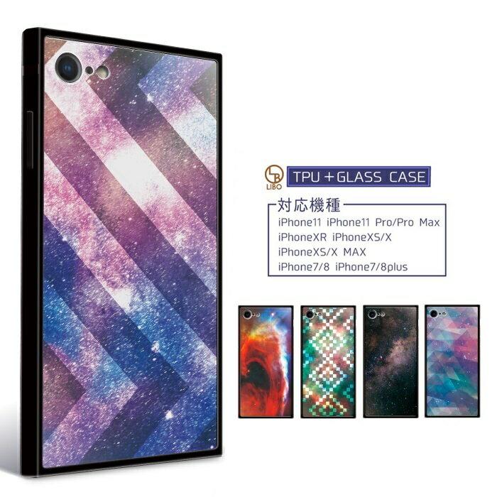 iPhone8 ケース iPhone7 ケース iPhoneX ケース 背面強化ガラス+TPU(スクエア) ハイブリッドケース iPhoneX iPhone7 Plus iPhone8 Plus ソフト ハード/8 iPhone7/8Plus シンプル メンズ かわいい 送料無料 /Galaxy