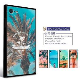 iPhoneXS ケース iPhone XS MAX iPhone XR iPhoneXR iPhone8 iPhone7 iPhoneX スマホケース 背面強化ガラス+TPU(スクエア) ハイブリッドケース iPhoneX iPhone7 Plus iPhone8 Plus ソフト ハード 7 8 9 シンプル メンズ かわいい 送料無料 /Sea