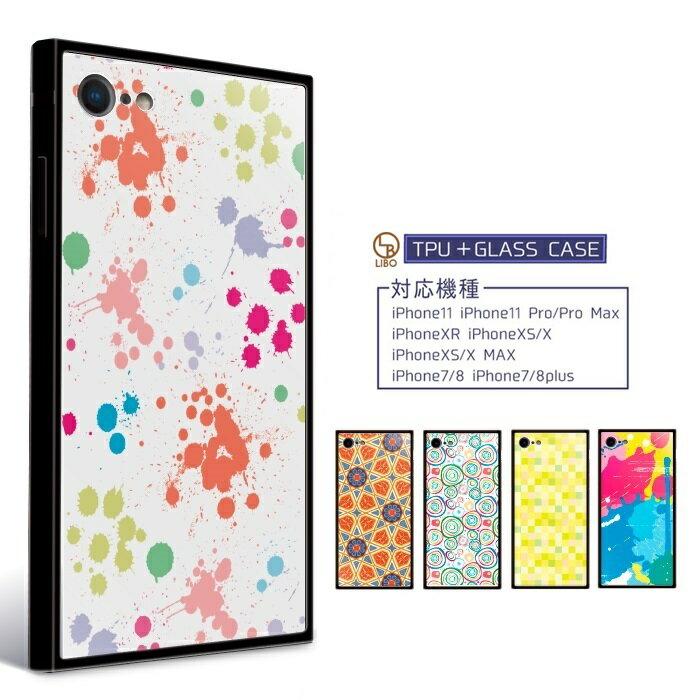 iPhone8 ケース iPhone7 ケース iPhoneX ケース 背面強化ガラス+TPU(スクエア) ハイブリッドケース iPhoneX iPhone7 Plus iPhone8 Plus ソフト ハード/8 iPhone7/8Plus シンプル メンズ かわいい 送料無料 /カラフルパターン