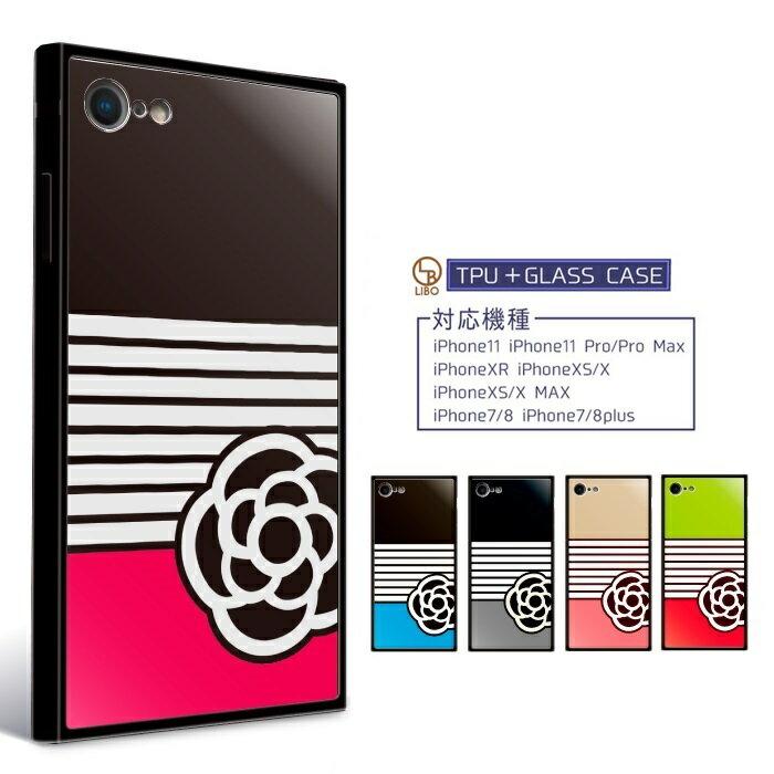 iPhone8 ケース iPhone7 ケース iPhoneX ケース 背面強化ガラス+TPU(スクエア) ハイブリッドケース iPhoneX iPhone7 Plus iPhone8 Plus ソフト ハード/8 iPhone7/8Plus シンプル メンズ かわいい 送料無料 /カメリアボーダー