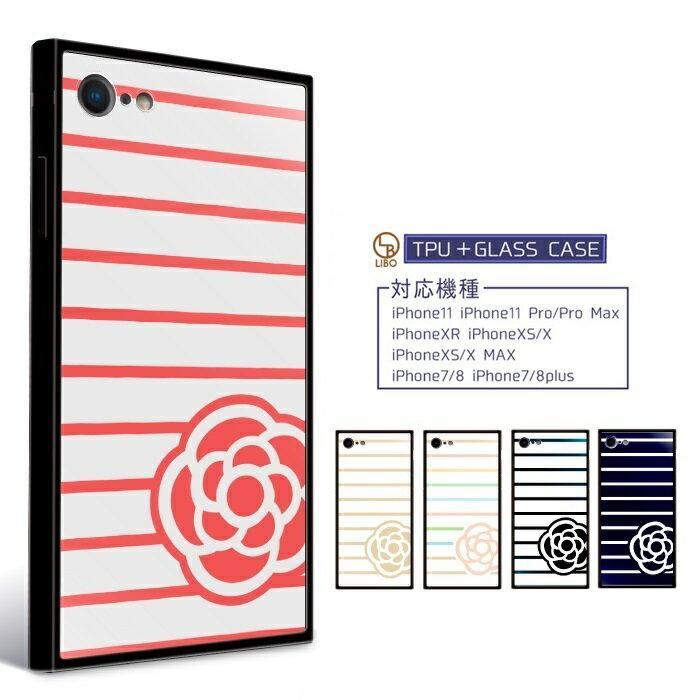 iPhone8 ケース iPhone7 ケース iPhoneX ケース 背面強化ガラス+TPU(スクエア) ハイブリッドケース iPhoneX iPhone7 Plus iPhone8 Plus ソフト ハード/8 iPhone7/8Plus シンプル メンズ かわいい 送料無料 /カメリアボーダー2