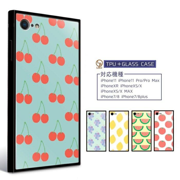 iPhone8 ケース iPhone7 ケース iPhoneX ケース 背面強化ガラス+TPU(スクエア) ハイブリッドケース iPhoneX iPhone7 Plus iPhone8 Plus ソフト ハード/8 iPhone7/8Plus シンプル メンズ かわいい 送料無料 /食べ物