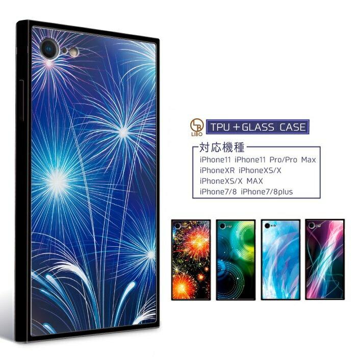 iPhone8 ケース iPhone7 ケース iPhoneX ケース 背面強化ガラス+TPU(スクエア) ハイブリッドケース iPhoneX iPhone7 Plus iPhone8 Plus ソフト ハード/8 iPhone7/8Plus シンプル メンズ かわいい 送料無料 /エフェクト