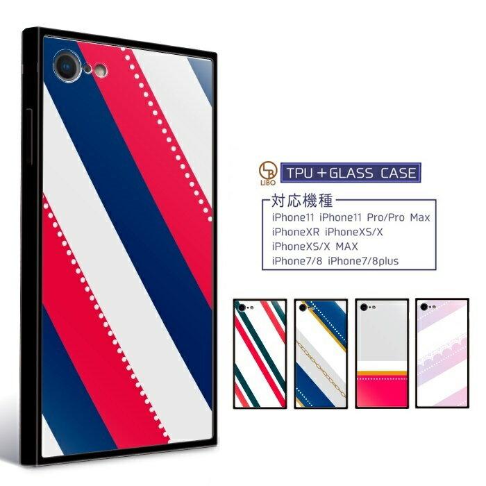iPhone8 ケース iPhone7 ケース iPhoneX ケース 背面強化ガラス+TPU(スクエア) ハイブリッドケース iPhoneX iPhone7 Plus iPhone8 Plus ソフト ハード/8 iPhone7/8Plus シンプル メンズ かわいい 送料無料 /大人ストライプ