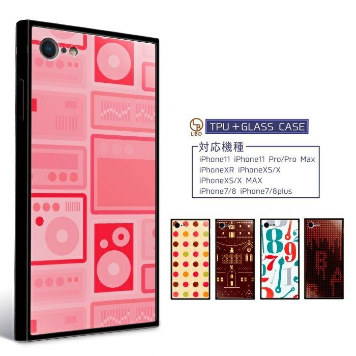 iPhone8 ケース iPhone7 ケース iPhoneX ケース 背面強化ガラス+TPU(スクエア) ハイブリッドケース iPhoneX iPhone7 Plus iPhone8 Plus ソフト ハード/8 iPhone7/8Plus シンプル メンズ かわいい 送料無料 /キュート