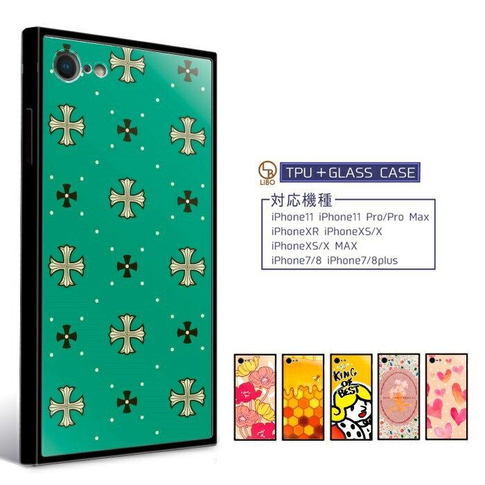 iPhone8 ケース iPhone7 ケース iPhoneX ケース 背面強化ガラス+TPU(スクエア) ハイブリッドケース iPhoneX iPhone7 Plus iPhone8 Plus ソフト ハード/8 iPhone7/8Plus シンプル メンズ かわいい 送料無料 /ポップ
