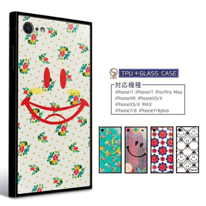 iPhone8 ケース iPhone7 ケース iPhoneX ケース 背面強化ガラス+TPU(スクエア) ハイブリッドケース iPhoneX iPhone7 Plus iPhone8 Plus ソフト ハード/8 iPhone7/8Plus シンプル メンズ かわいい 送料無料 /スマイル(花柄と他)