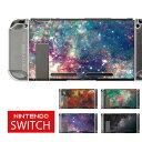 【galaxy】ニンテンドースイッチ 本体 ケース ニンテンドースイッチカバー Nintendo Switch カバー コントローラーケース シール と一緒に 傷 汚れ 防止