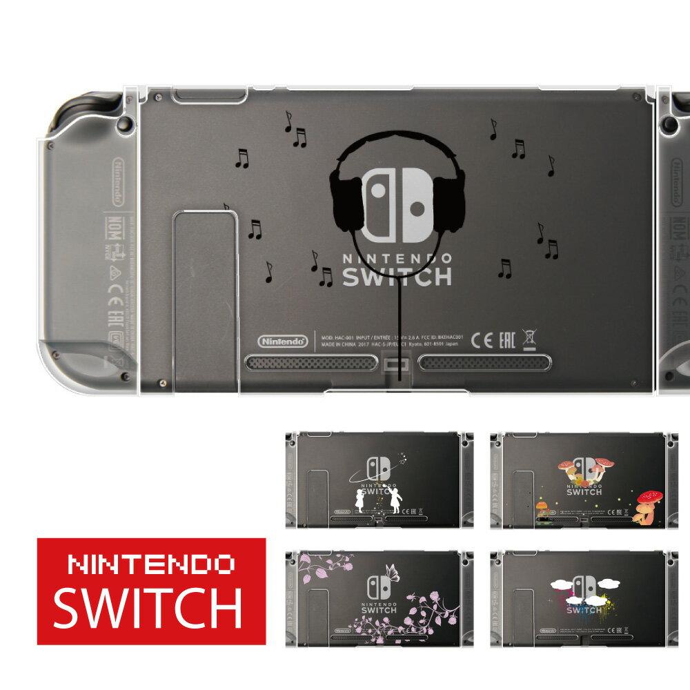 【スイッチロゴ】ニンテンドースイッチ 本体 ケース ニンテンドースイッチカバー Nintendo Switch カバー コントローラーケース シール と一緒に 傷 汚れ 防止