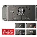 【スイッチロゴ】ニンテンドースイッチ 本体 ケース ニンテンドースイッチカバー Nintendo Switch カバー コントロー…