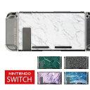 【マーブル】ニンテンドースイッチ 本体 ケース ニンテンドースイッチカバー Nintendo Switch カバー コントローラー…