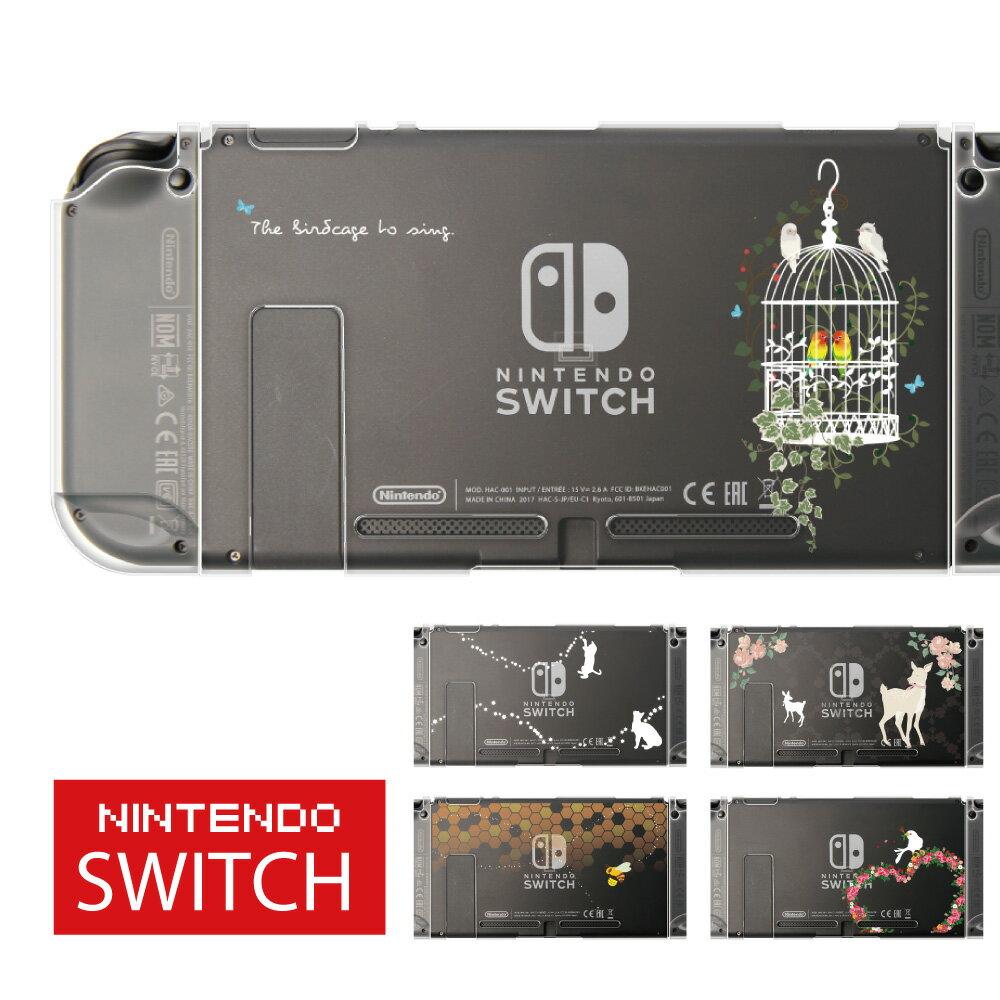 【クリアアニマル】ニンテンドースイッチ 本体 ケース ニンテンドースイッチカバー Nintendo Switch カバー コントローラーケース シール と一緒に 傷 汚れ 防止