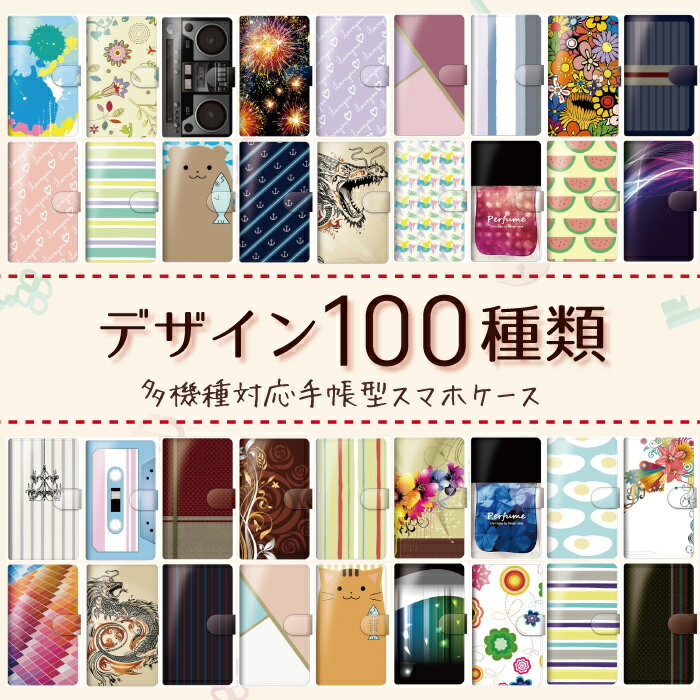 OPPO R15 Neo 手帳型 スマホケース OPPO カバー 100デザイン