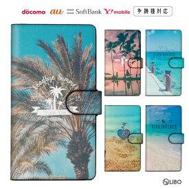 スマホケース 手帳型 全機種対応 Sea 海 風景 ユニセックス おしゃれ ベルトあり iPhone11 iPhone XS Max iPhone8 Plus カバー ケース 手帳ケース arrows Be3 F-02L Galaxy A30 SCV43 SCV42 AQUOS R3 SHV44 SH-04L Pixel 3a XL 705KC nova lite 3