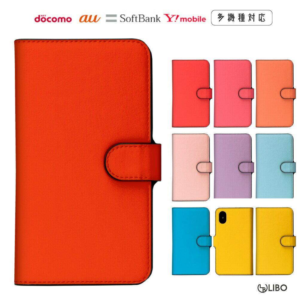ZE552KLケース ASUS ze552kl カバー 手帳型 SIMフリー スマホケース simフリー zenfone 3