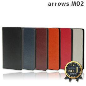 arrows M02 ケース 手帳型 スマホケース シンプル 使いやすい カバー アローズ アロウズ