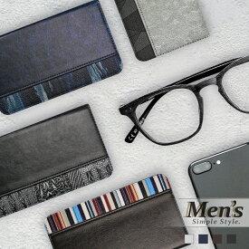 手帳型 スマホケース 全機種対応 高級 シンプル おしゃれ 大人 PUレザー かっこいい 高品質 お勧め 人気 iPhone11 ケース iPhone XS カバー iPhone8 手帳ケース スマホカバー 携帯ケース カラフル iphone 11 pro max iphone xs max iphone7 plus xperia galaxy