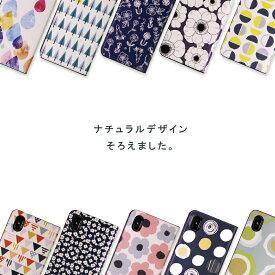 スマホケース 手帳型 多機種対応 北欧柄 ナチュラル 花柄 かわいい ベルト無し iPhone SE 第二世代 iPhone11 iPhone XS Max SO-41A SOV43 SC-51A SCG01 SHV46 Pixel 4 XL Pixel 4 S6 SOV42 Xperia 8 SO-01M SOV41 Xperia 5 SC-02M SCV46 SC-01M SCV45 AQUOS sense3 lite