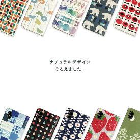 スマホケース 手帳型 全機種対応 北欧柄 パステル もよう 可愛い 女性 マグネット iPhone11 iPhone XS Max iPhone8 Plus カバー ケース 手帳ケース arrows Be3 F-02L Galaxy A30 SCV43 SCV42 AQUOS R3 SHV44 SH-04L Pixel 3a XL 705KC nova lite 3