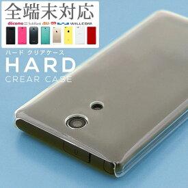 iPhone6s Plus ハード スマホケース ポリカーボネイト クリア 透明 アイフォン6s apple カバー