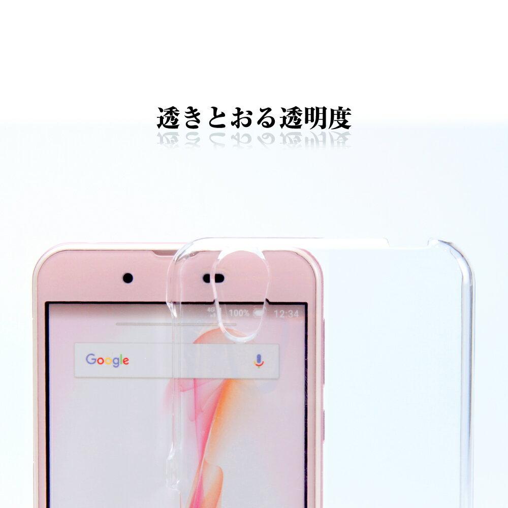 スマホケース ハードケース クリア 透明 クリア 多機種対応 全機種対応 iPhoneXS MAX iphoneXRiphoneX iphone8 ケース iphone8 plus iphone7 カバー AQUOS Xperia エクスペリア Galaxy ギャラクシー アロウズ ZenFone 4 シンプル