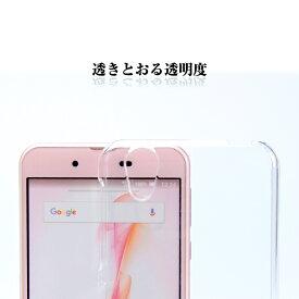 スマホケース 全機種対応 無地 iPhone11 iPhone XS Max iPhone8 Plus ケース カバー 低価格 クリア 透明 クリアケース ハードケース ユニセックス Google Pixel 3a XL F-02L Galaxy SCV43 SCV42 AQUOS R3 SHV44 705KC HUAWEI Mate 20 Pro XPERIA